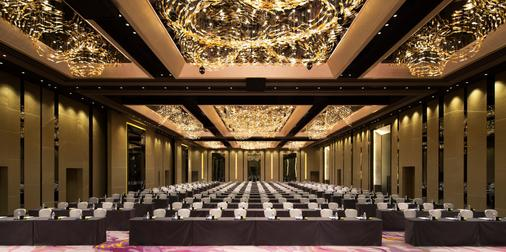 Crowne Plaza Hong Kong Kowloon East - Hong Kong - Banquet hall