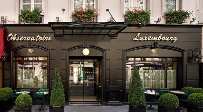 Hôtel Observatoire Luxembourg - Paris - Building