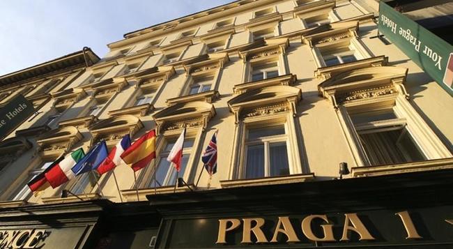 Hotel Praga 1 - Prague - Building