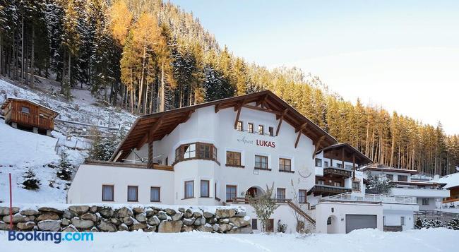 Apart Lukas - Ischgl - Building