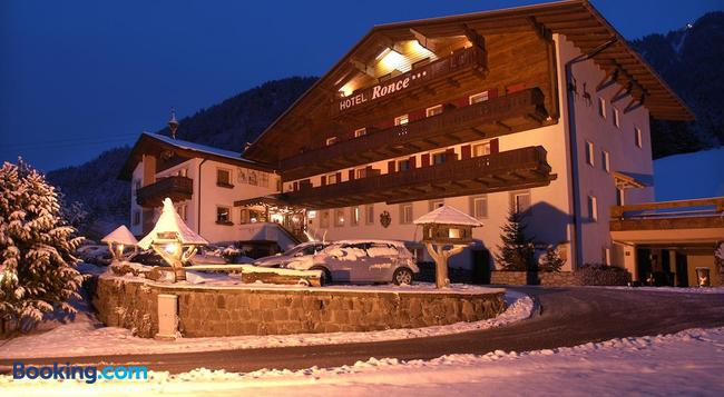 Hotel Ronce - Ortisei - Building