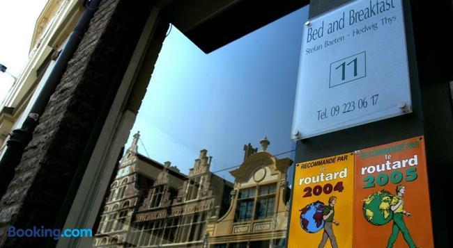 Baeten's Bed And Breakfast - Ghent - Building