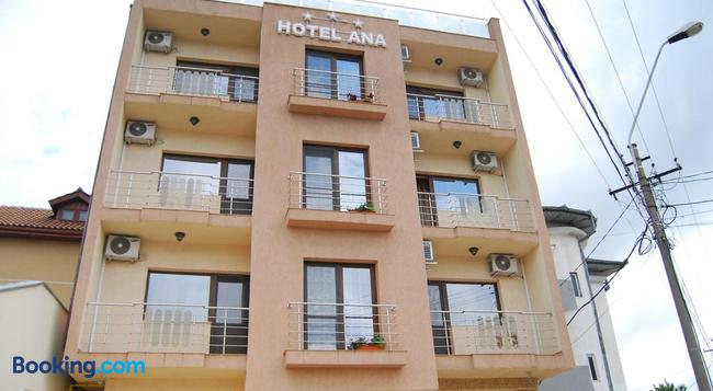 Hotel Ana - Constanta - Building