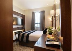 Park Grand Paddington Court - London - Bedroom