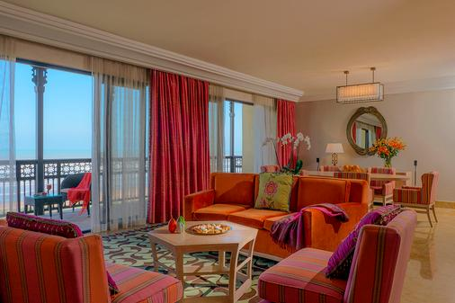 Mazagan Beach & Golf Resort - El Jadida - Living room