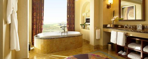 Mazagan Beach & Golf Resort - El Jadida - Bathroom