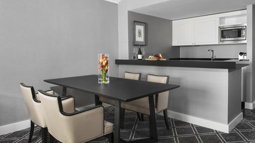 Cordis, Auckland by Langham Hospitality Group - Auckland - Dining room