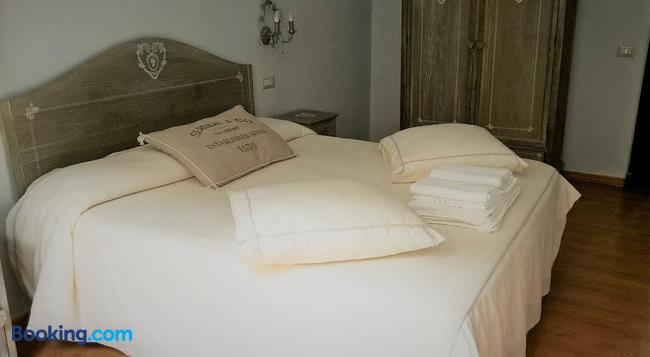 I Racconti di Partenope B&B - Naples - Bedroom