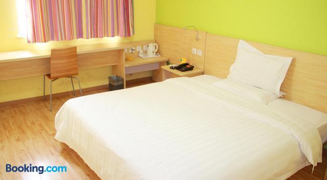 7 Days Inn Guangzhou Tianhe Tianpingjia Metro Branch - Guangzhou - Bedroom