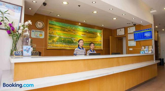 7Days Inn Changde Fu Rong Square - Changde - Building