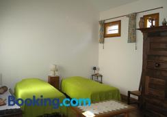 Chambres d'Hôtes Haut de Belleville - Paris - Bedroom