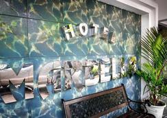Hotel Marbella - Panama City - Lobby