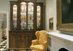 The Royal Park Hotel - London - Lobby