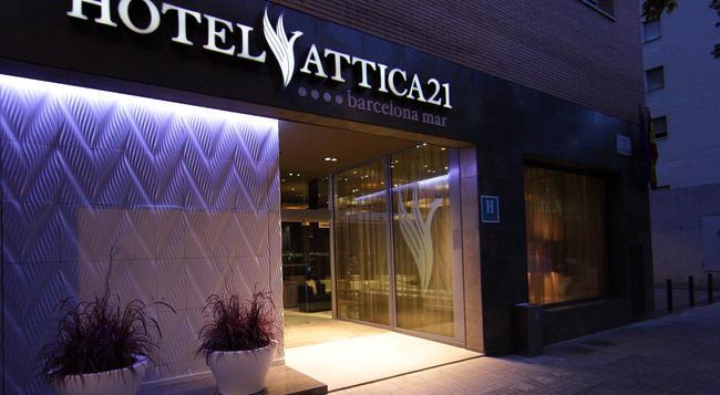 Attica 21 Barcelona Mar - Barcelona - Building