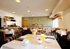 Hotel Dom Afonso Henriques - Lisbon - Restaurant