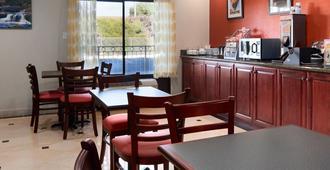 Super 8 Vallejo/Napa Valley - Vallejo - Restaurant
