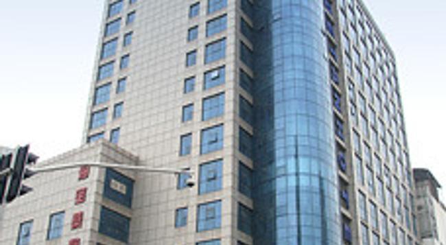 Detan Hotel - Changzhou - Changzhou - Building
