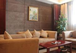Changsha Xiangrong Hotel - Changsha - Lobby