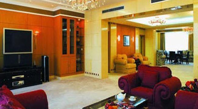 Tianlun Xingming Lake Resort - Beijing - Living room