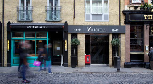 The Z Hotel Soho - London - Building