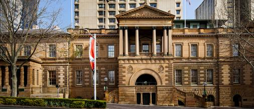 Intercontinental Hotels Sydney - Sydney - Outdoor view