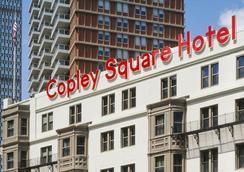 Copley Square Hotel - Boston - Building
