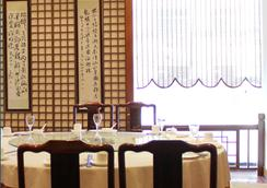 New Seaview International Hotel - Dalian - Restaurant