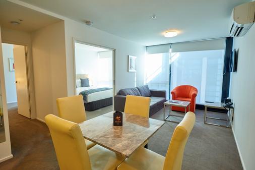 Pegasus Apart'Hotel - Melbourne - Dining room