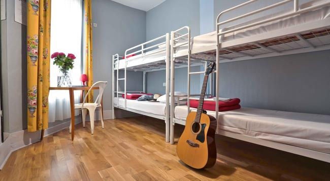 Arty Paris - Paris - Bedroom