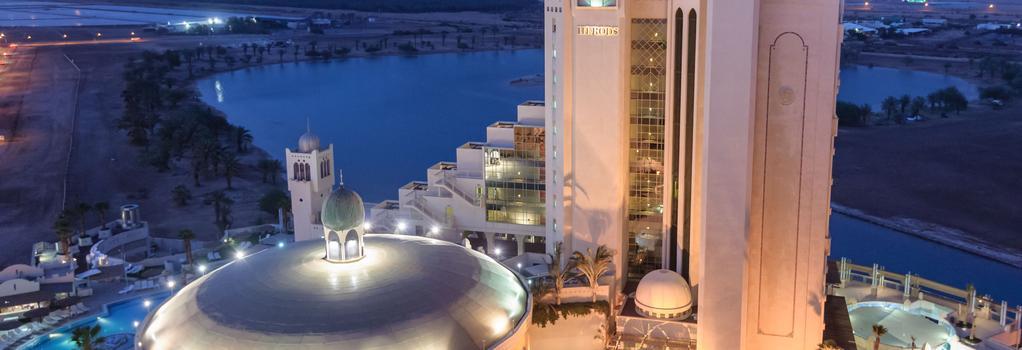 Herods Boutique Hotel Eilat - Eilat - Building