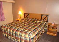 Economy Inn - Green Bay - Bedroom
