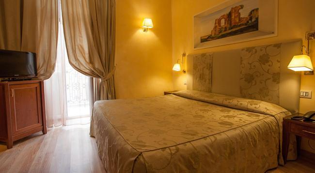 Hotel Camelia - Rome - Bedroom
