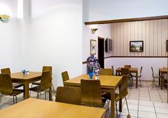 Arctic Comfort Hotel - Reykjavik - Restaurant