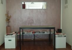 Bed And Breakfast Zoe - Rome - Kitchen