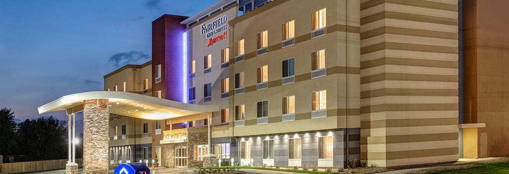 Fairfield Inn and Suites by Marriott Los Angeles LAX El Segundo - El Segundo - Building