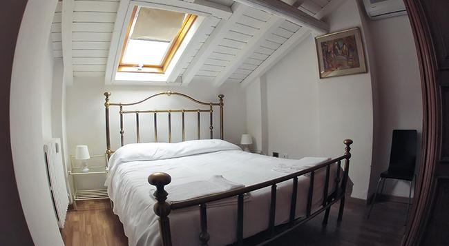 Il Leoncino - Brescia - Bedroom