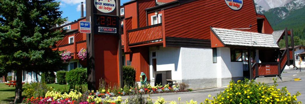 Rocky Mountain Ski Lodge - Canmore - Building