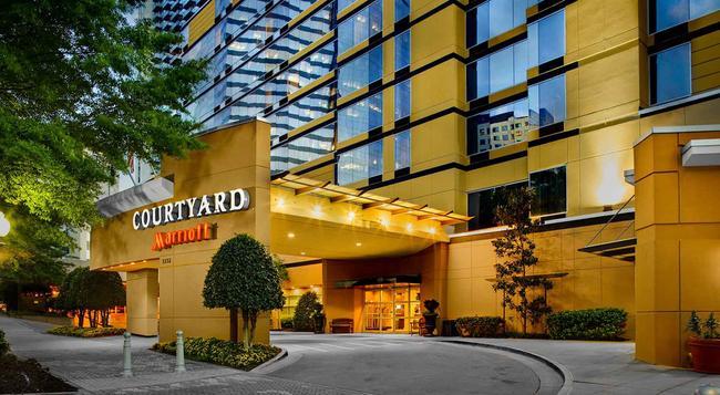 Courtyard by Marriott Atlanta Buckhead - Atlanta - Building