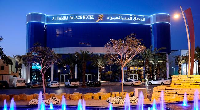 Al Hamra Palace Hotel Riyadh - Riyadh - Building