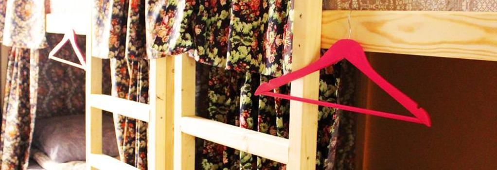 Art-khostel Sherlock homes - Krasnodar - Bedroom