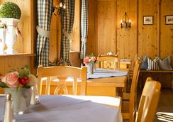 Hotel Obermaier - Munich - Restaurant
