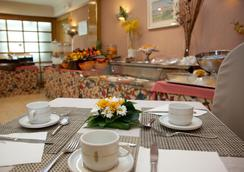 Hotel Gran Versalles - Madrid - Restaurant