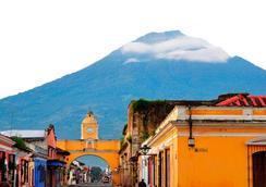 Hotel El Carmen - Antigua - Outdoor view