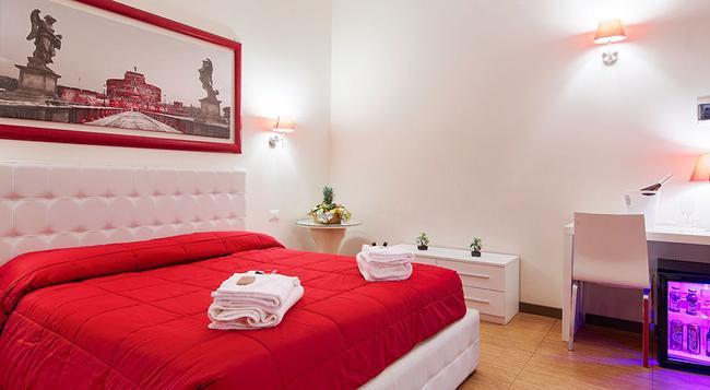Colorseum - Rome - Bedroom