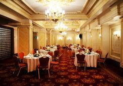 Deluxe Golden Horn Sultanahmet Hotel - Istanbul - Restaurant