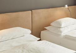 Roomz Vienna - Vienna - Bedroom