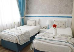Star Holiday Hotel - Istanbul - Bedroom
