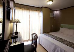 New Era Pension Inn Cebu - Cebu City - Bedroom