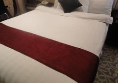 Imperial Suites Hotel - Manama - Bedroom