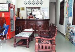 An Hoa Hotel - Nha Trang - Lobby